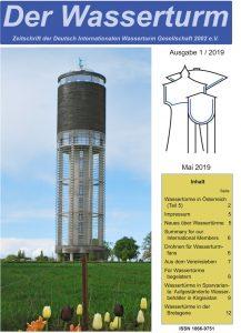"""Magazin """"Der Wasserturm"""""""